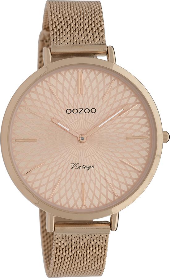 oozoo c9864